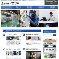news20160307